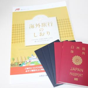 【海外旅行レポート】JTBで行くお正月釜山旅行