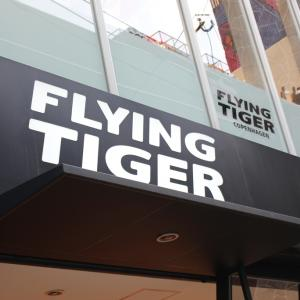 【ショッピング】Flying Tiger Copenhagen  福岡天神ストア