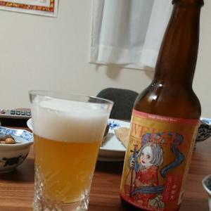 淡路島旅行したらビールで乾杯を
