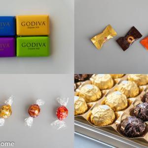 コストコのバレンタイン用チョコレート食べ比べ4+1選(2020年)!