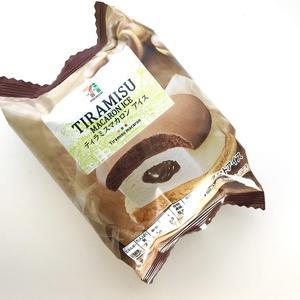 セブンイレブンのティラミスマカロンアイス食べてみた!