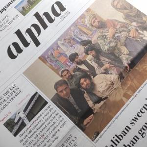 The Japan Times Alpha 21.08.27 [八つ当たりする、きわどい、どういうわけか]