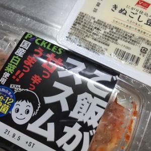 キムチ豆腐を作る