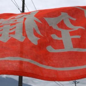 全猟全日本チャンピオン戦を応援してきました。