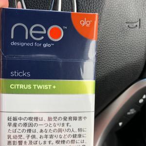 ネオ・シトラス・ツイスト・プラス・スティック レビュー