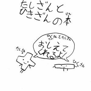 一万円持ってる?(本編)