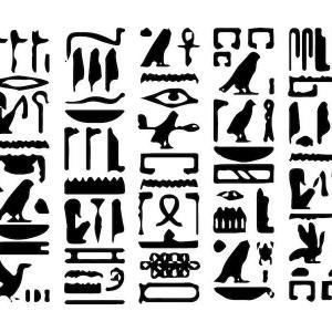 エジプトが好き