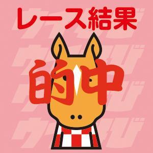 アドマイヤマーズがやってくれました。NHKマイルカップ単勝的中です!!