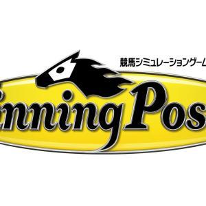〈ウイニングポスト9実践レポート〉これは最高!! PS4のリモートプレイ機能を使えば、スマホでウイポ9が楽しめます。