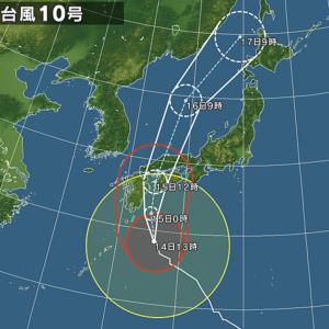 〈8月18日競馬予想〉札幌記念2019にフィエールマン登場!!