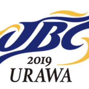 今年もJBC2019への道が始まります。史上初の浦和へ。Road to JBC2019 URAWA