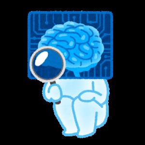 【気功を深く学ぶための脳の話】RASってなに?