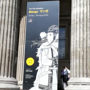 ロイヤル・オペラ・ハウス横を通って大英博物館へ入館【1stロンドン旅行 26】