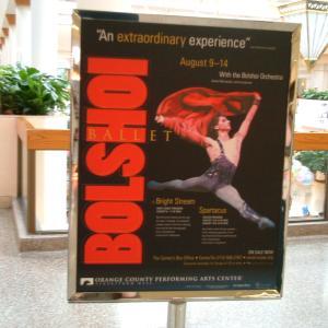 海外に見に行っちゃうほどのバレエ! 「スパルタクス」観劇遍歴
