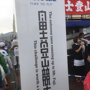 富士登山競走 五合目打ち切り
