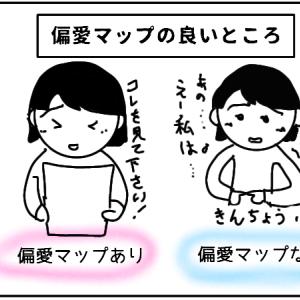 【札幌11/16(土)14:30〜】少人数オフ会のお知らせ