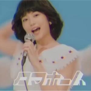 聖子風今田美桜が歌うタマホームのCM