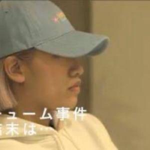 【テラスハウス 】新野俊幸の眉上げGifアニメ&花はやはりきつい。