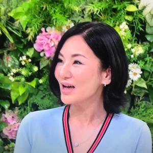 あさイチ見てびっくり。誰これ?広瀬香美さん整形してるんですね。。。