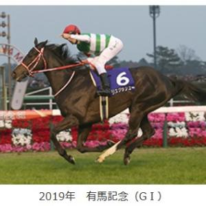 第67回 日経新春杯  GⅡ