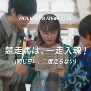 第68回 日経賞  GⅡ