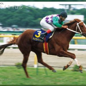 第81回 優駿牝馬  GⅠ