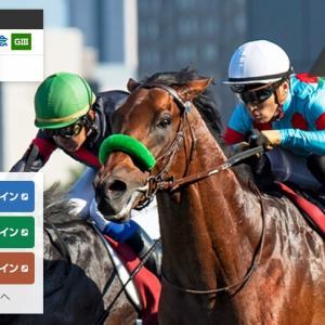 第55回 テレビ西日本賞 北九州記念 GⅢ