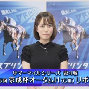 祝・全米オープン優勝 大坂なおみ スマッシュか!