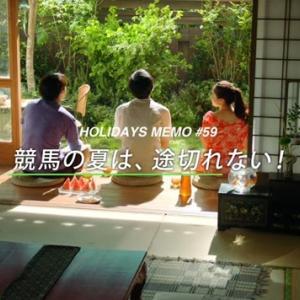 大谷翔平の17番から01‐07狙い撃ち大成功!