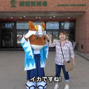 第69回 北海道新聞杯クイーンS  GⅢ