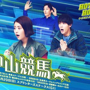 第66回日本テレビ盃でゾロ目狙ってみるか!?