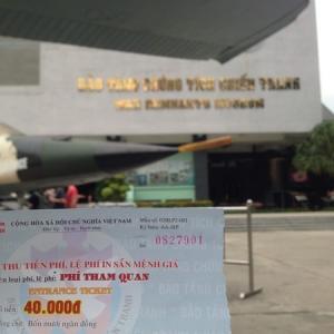 ホーチミンへ行ったらぜひ訪れてほしい 戦争証跡博物館 ベトナム再訪 2019年度版 その3