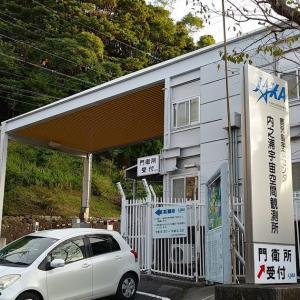 九州ツーリングの観光情報 その5