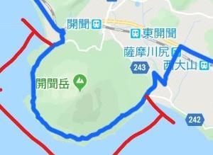九州ツーリングの観光情報 その7