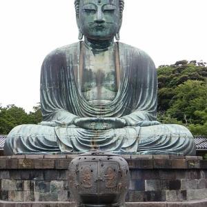 鎌倉の大仏 房総ツーリング2020_7/14(3)