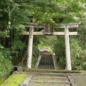 阿為神社(茨木市安威)~大職冠神社など中臣鎌足ゆかりの史跡、そして出自の謎のこと~