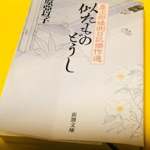 親子の悩みの解消法 慶次郎シリーズのおすすめ kin117