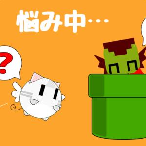 悩み中…【ぴぺっと制作記録8】