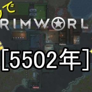 【10分1年】バニラでゆっくりRIMWORLD【5502年】