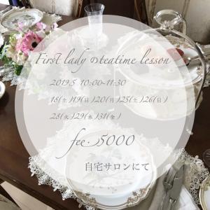 【募集】5月First lady体験レッスン