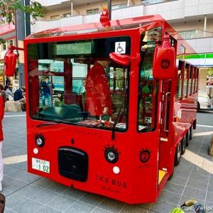 【IKEBUS】イケバスはいつから乗れる?料金やルート・時刻表、バスの中をご紹介