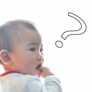 1歳半健診の体験談!内容や持ち物、注意点は?気になる指差しや言葉の発達について