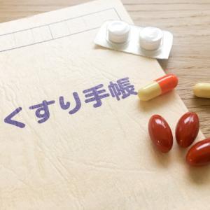 メルク社のコロナ治療薬、モルヌピラビルについて