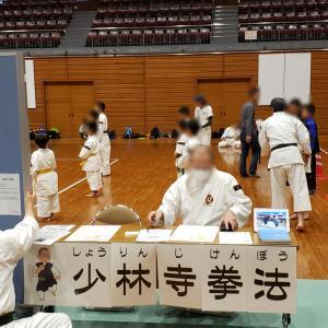 武道体験会