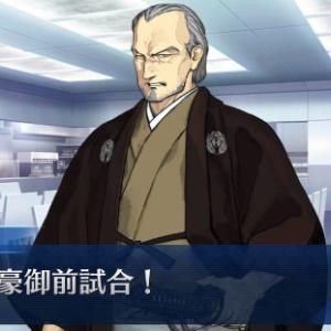 【FGO】夏だ!水着だ!剣豪だ!!ベガスッッ!!!