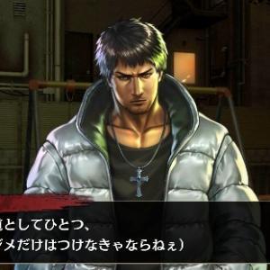 【龍オンイベ】「堂島大吾 試練の時」※ストーリーネタバレ注意
