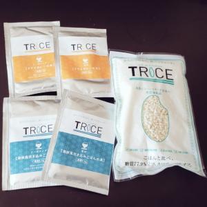 男だって痩せたいしズホラによる米の代替えダイエット商品レビュー【TRICE】