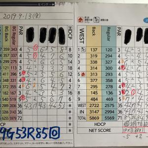 今日のゴルフ挑戦記(279)/東名厚木CC/イン(B)→ウエスト