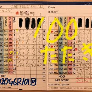 今日のゴルフ挑戦記(308)/東名厚木CC/アウト→イン(A)