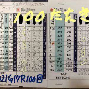 今日のゴルフ挑戦記(358)/東名厚木CC/ウエスト→アウト(A)